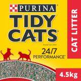 TIDY CATS® 24/7 Performance Non-Clumping Cat Litter Pack (1 x 4.5kg)
