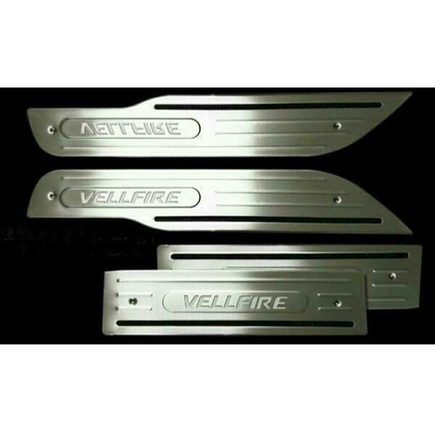 Toyota Vellfire ANH20 2008 - 2015 Side Steel Plate/Door Side Step With Led - Blue