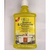 Tulipspet Sulphur & Chamomile Shampoo 485ml Cat Shampoo / Dog Shampoo