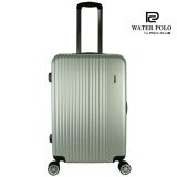 Waterpolo WA9622- 28 inch ABS Hard Case Trolley