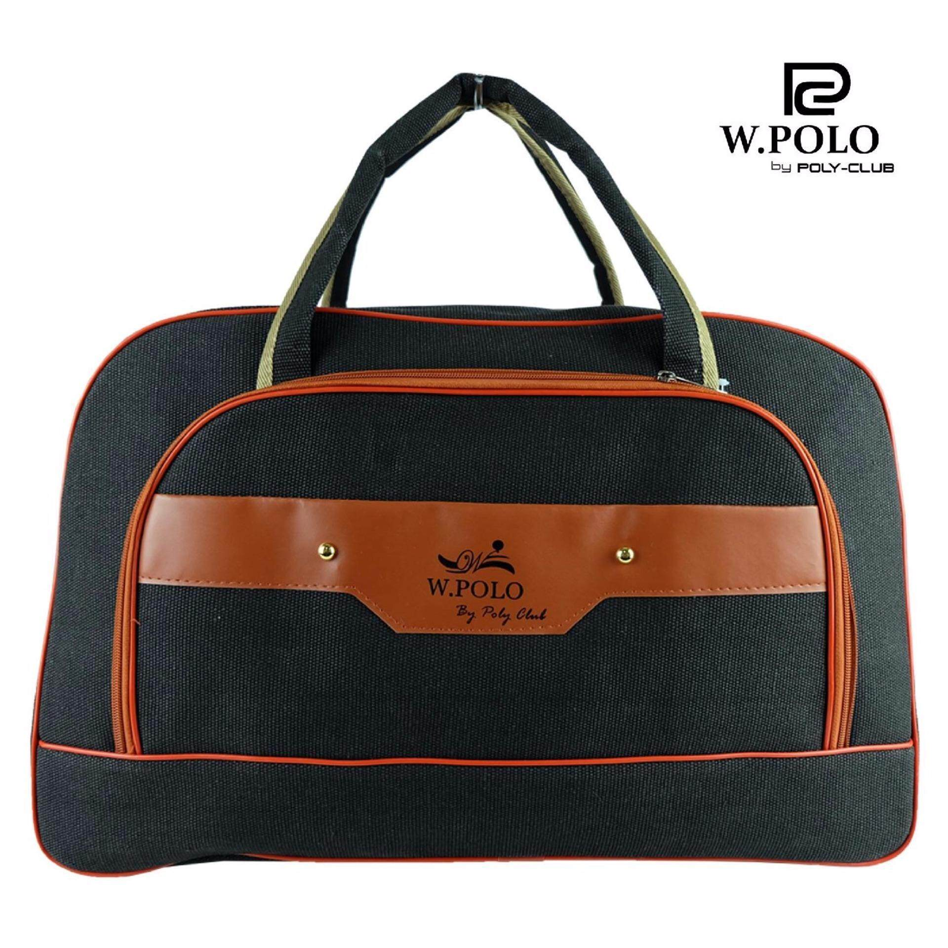 W.POLO WT1713 20inch Ultra Light-Weight Travelling Duffel Bag (Black)