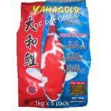 Yamagold Koi Fish Food 5kg - Fish Food ( 1kg x 5 bag)