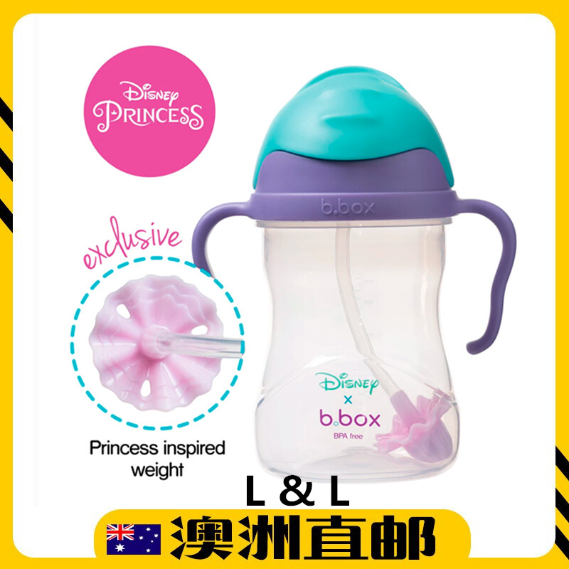 [Pre Order] B.box Disney Sippy Cup: Little Mermaid Ariel 240ml (From Australia)