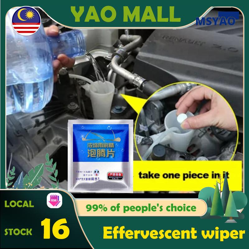 【Ready Stock】Car Windshield Cleaner Car Tablet Wiper Scraper Effervescent Cleaner Tablet Glass Cleaner Car Solid Wiper Window Cleaning 12pcs Car Glass Clean 汽车玻璃清洁剂