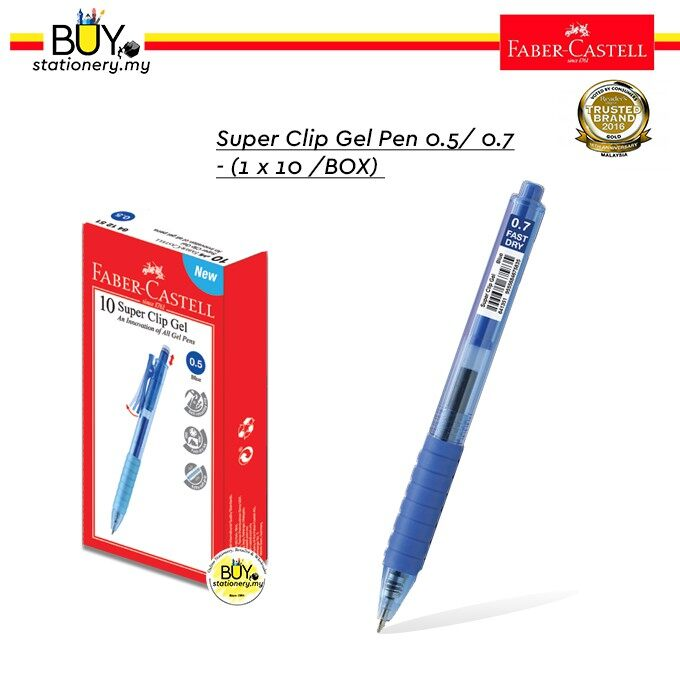 Faber Castell Super Clip Gel Pen 0.5/0.7- (1 x 10/ Box)