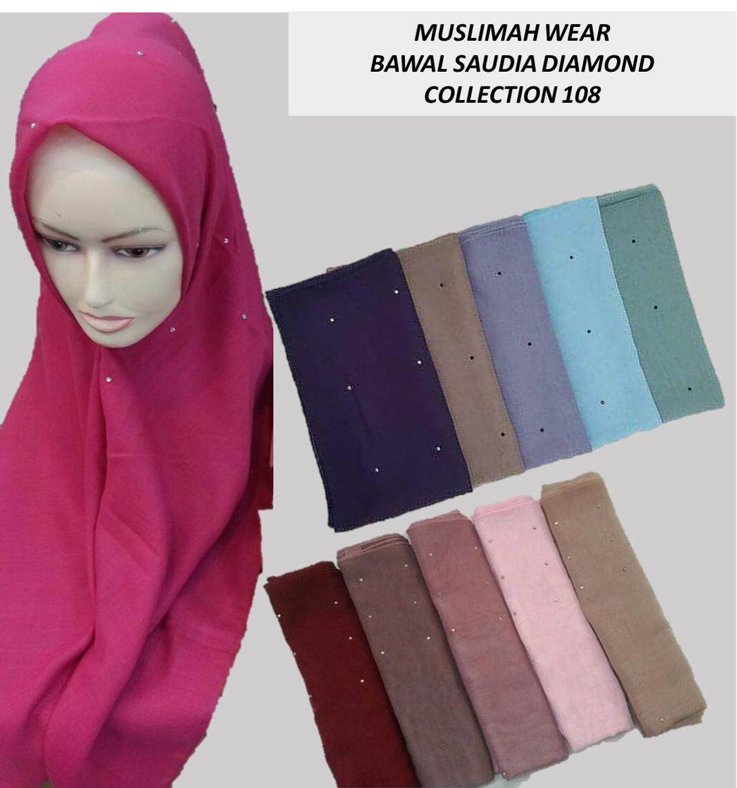 Muslimah Wear- Bawal Saudia Cotton Diamond Collection 108 (15 Color Available)