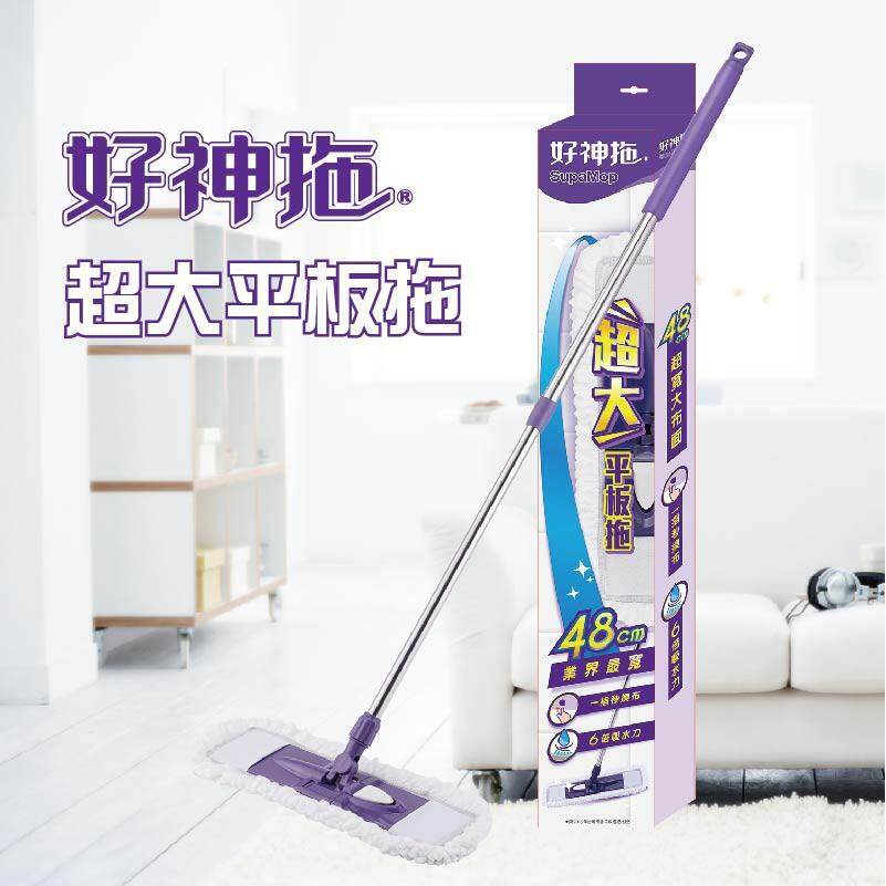 Supamop Super Magic Microfiber Flat Mop Set