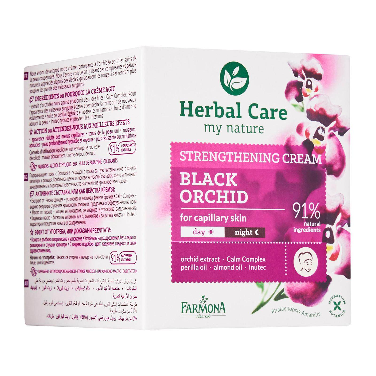 Herbal care Black Orchid Strengthening Cream day/night