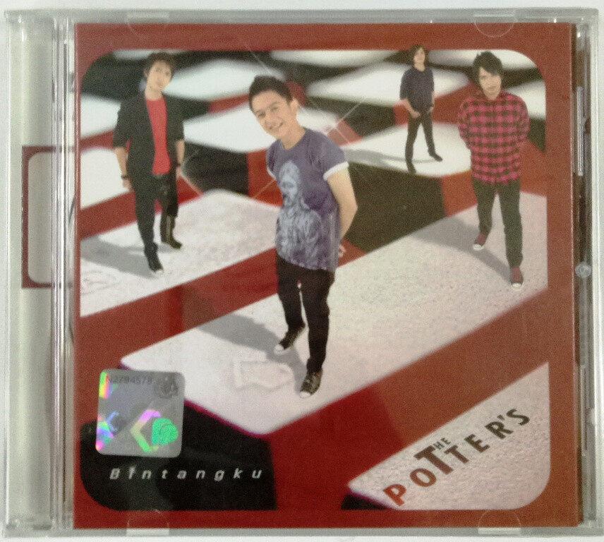 The Potter\'s - Bintangku CD