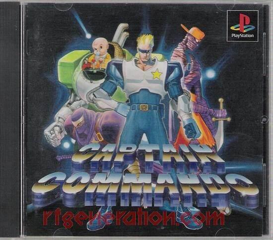 PS1 Captain Commando (Japan)