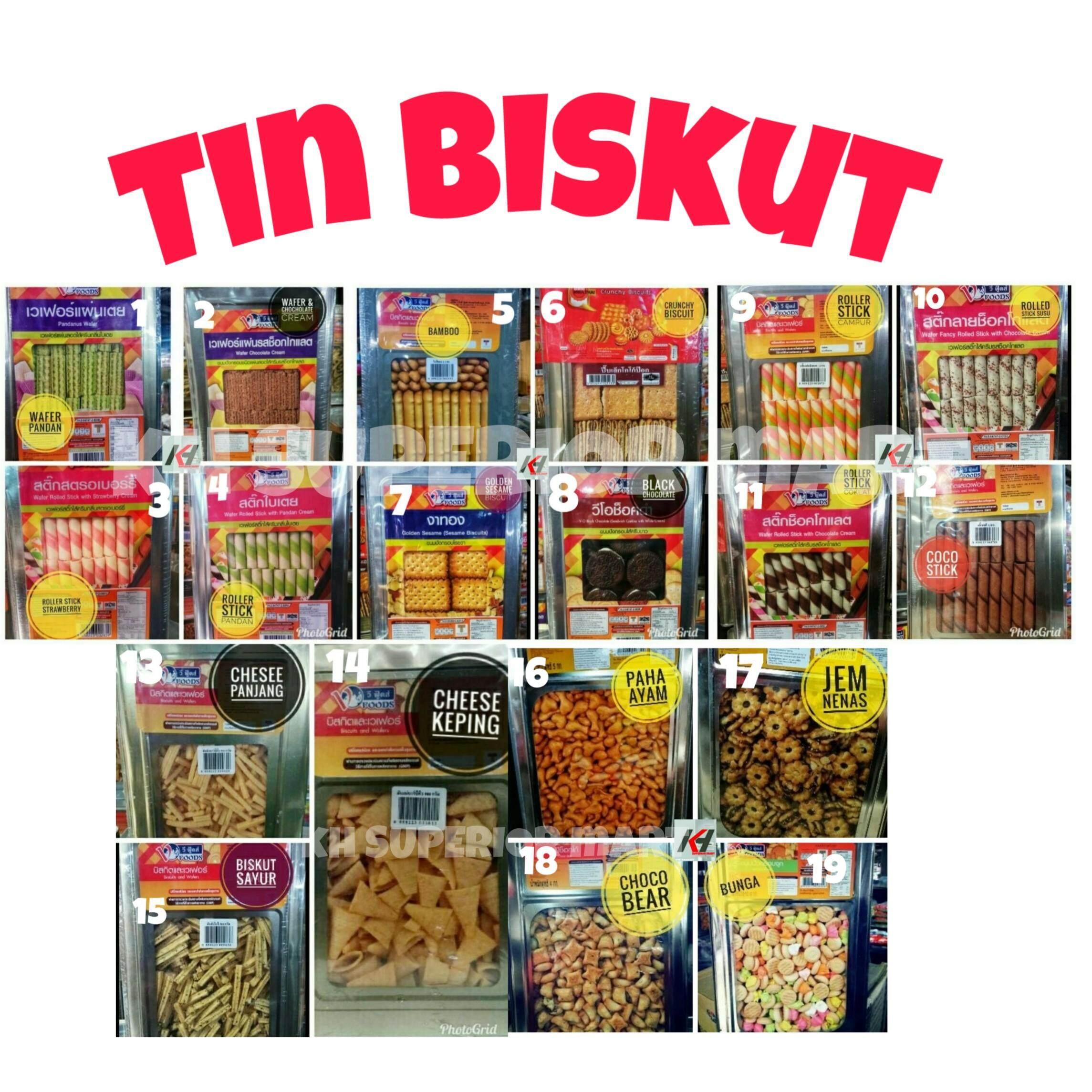 BISKUT TIN THAILAND HALAL / BISKUT TIMBANG MURAH 1.2KG-1.5KG READY STOCK