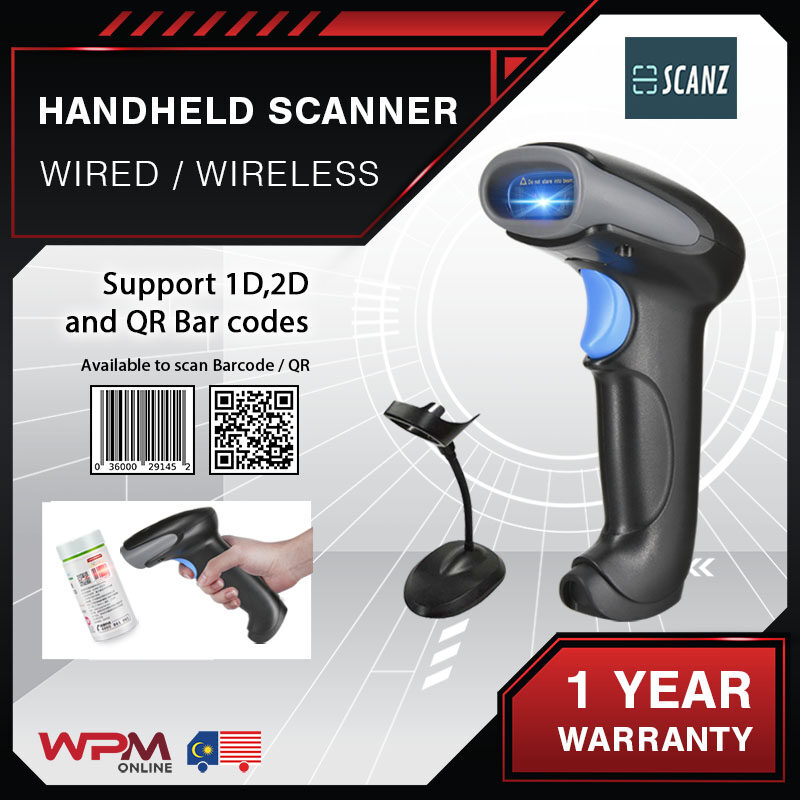 CM Winson Scanz Hanheld 2D 1D QR Barcode Scanner Reader Scan 2.4G Wireless Phone Wired Pay DataMatrix PDF417 Cordless for Supermarket Library Express Company Retail Store Warehouse