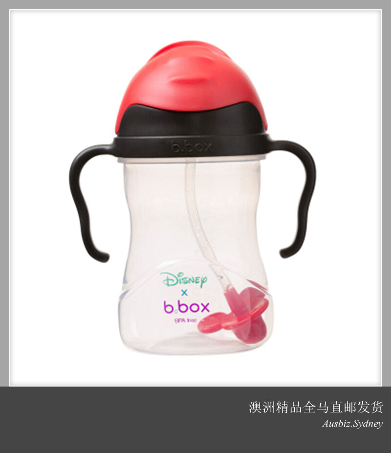 [Pre Order] B.box Disney Sippy Cup Series: Mickey Mouse 240ml (From Australia)
