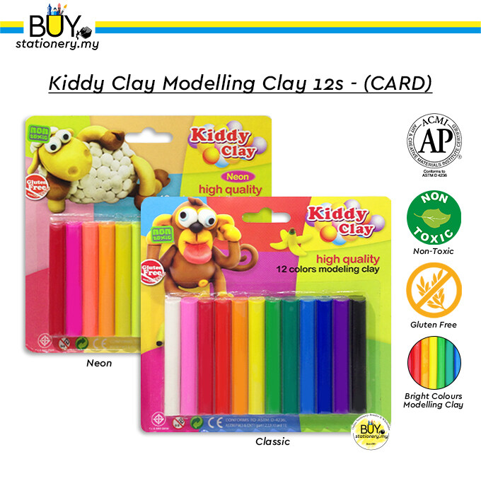 Kiddy Clay Modeling Clay 12s - (CARD)