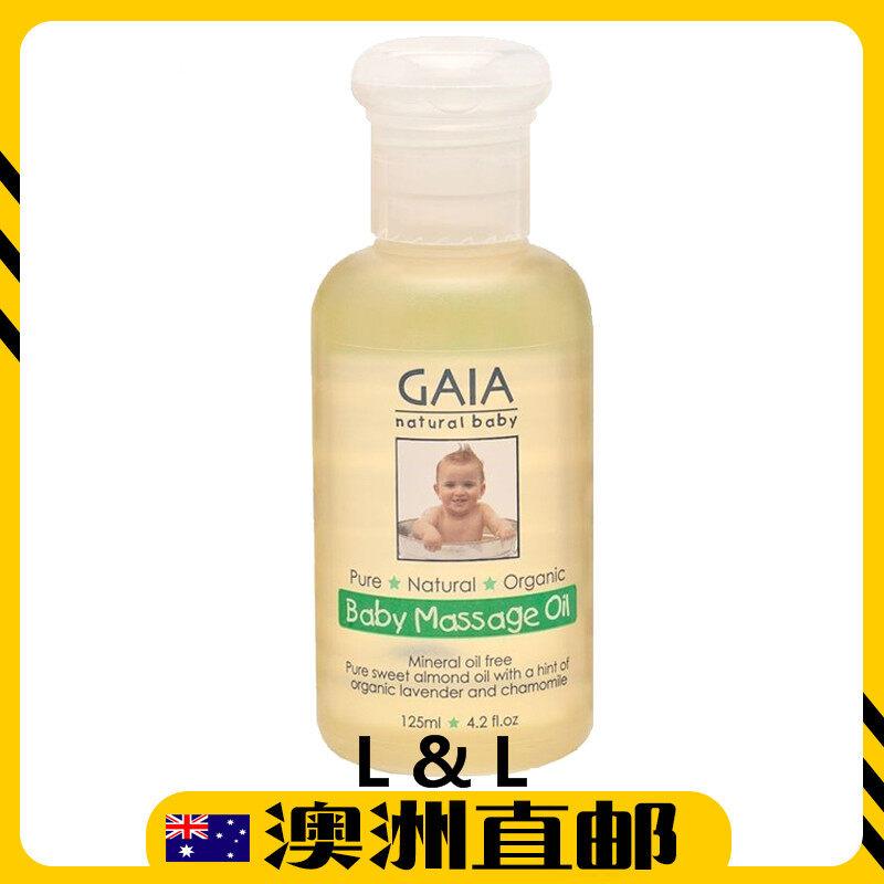 [Pre Order] GAIA Natural Baby Massage Oil 125mL (Made in Australia)