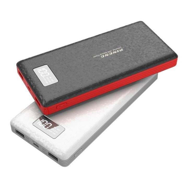 Pineng 20000mAh Power Bank (PN-969), 2-Out 2.1A, Dual USB Output, Lithium Polymer Power Bank, Black / White