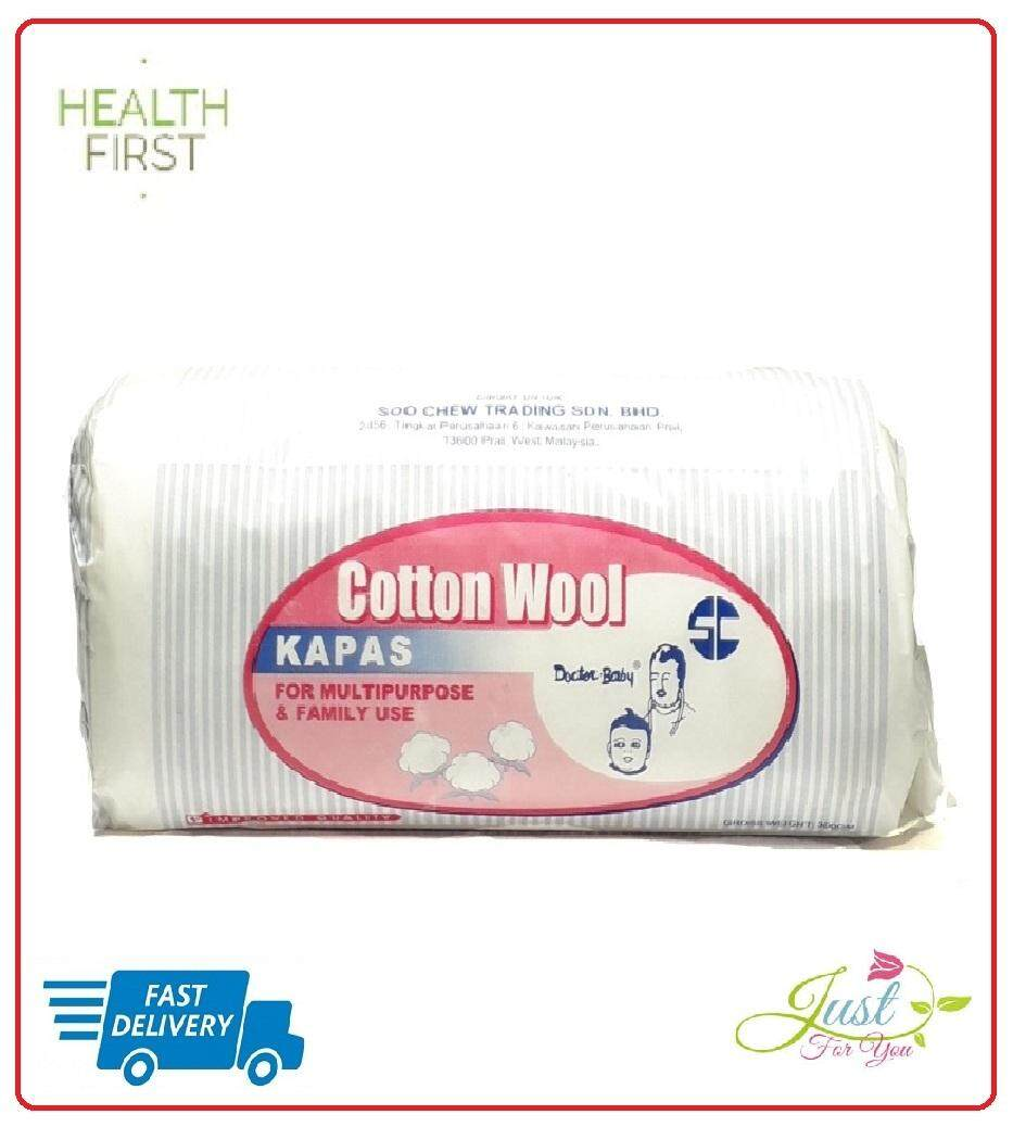 SPECIAL PROMO  DOCTOR BABY COTTON WOOL 300GM