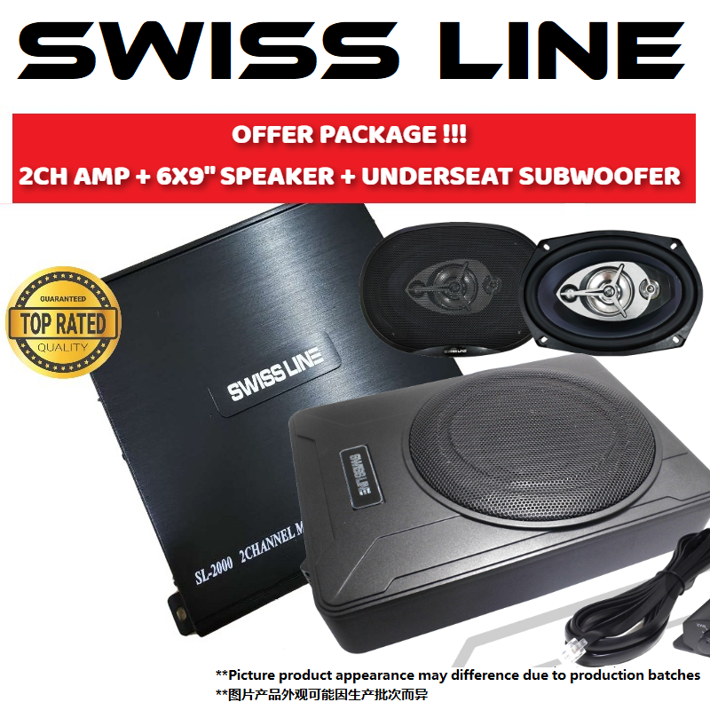 SWISS LINE PACKAGE 2 CHANNEL CAR POWER AMP + SWISS LINE S-69 6X9 4-WAY COAXIAL CAR SPEAKERS 250W + UNDERSEAT ACTIVE SUBWOOFER