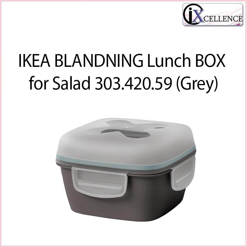 [IX] BLANDNING Lunch BOX for Salad 303.420.59 (Grey)