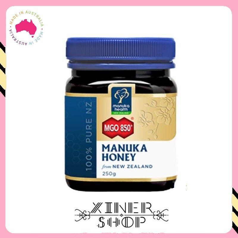 [Pre Order] Manuka Health MGO 850+ UMF 20+ Manuka Honey ( 250g ) Limited Release (Made in New Zealand)