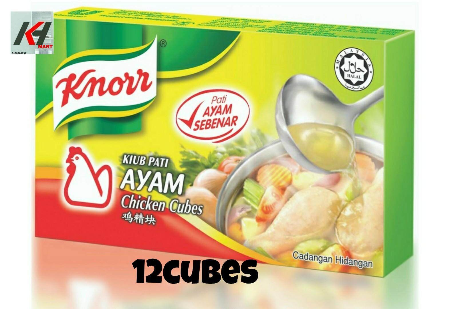 KNORR CUBE CHICKEN (12 CUBES) 120G READY STOCK
