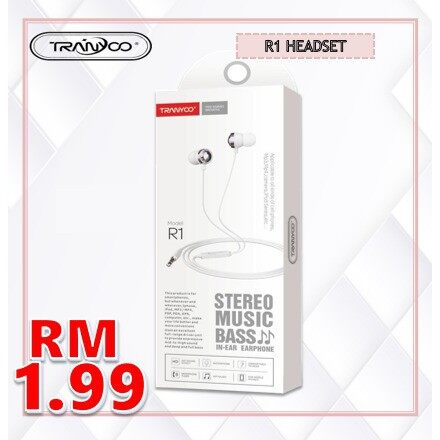 Tranyoo R1 Bass In Ear Headphone / Earphone ( White )