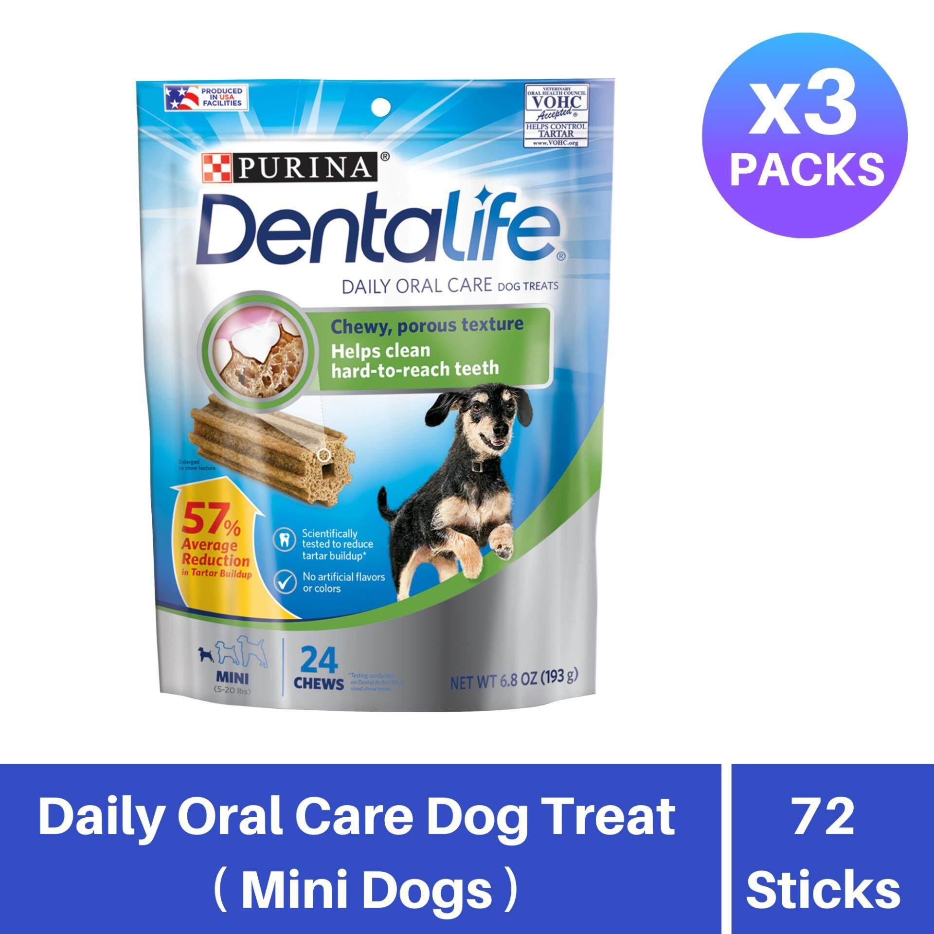 Dentalife Daily Oral Care Dog Treat for Mini Dogs 193g ( 3 x 24 Chews) - Pet Food/ Dry Food/ Dog Food/ Makanan Anjing