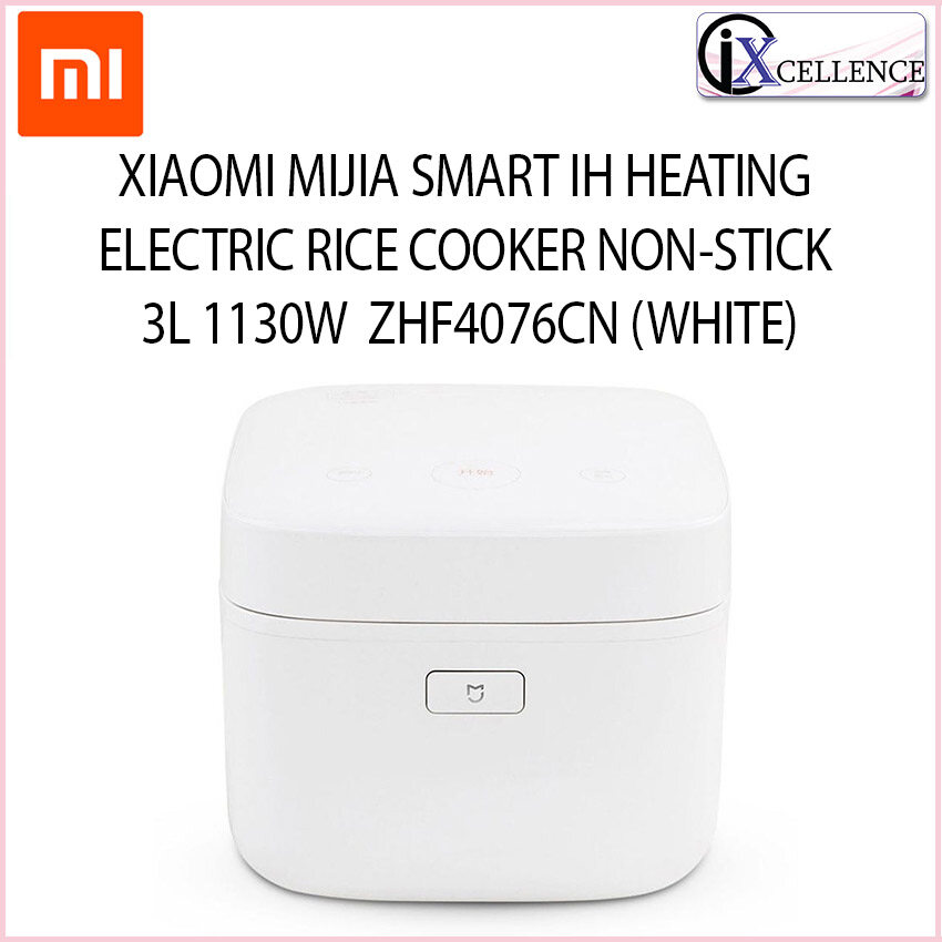 [IX] XIAOMI MIJIA SMART IH HEATING ELECTRIC RICE COOKER NON-STICK 3L 1130W ZHF4076CN (WHITE) IHFB01CM