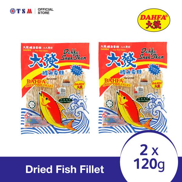 DAHFA FISH FILLET 120G X 2 PACKS