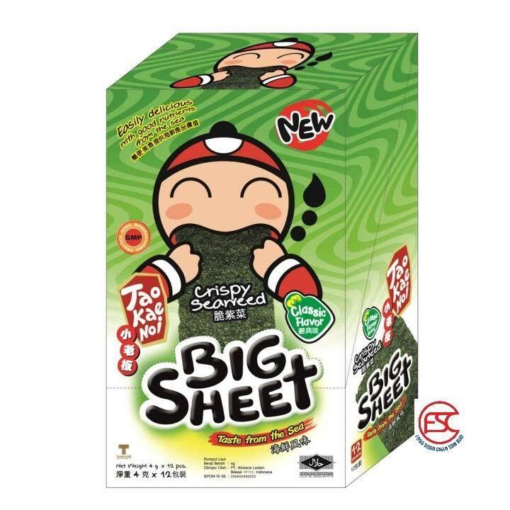 [FSC] Tao Kae Noi Big Sheet Original Seaweeds 4gm x 12pkt