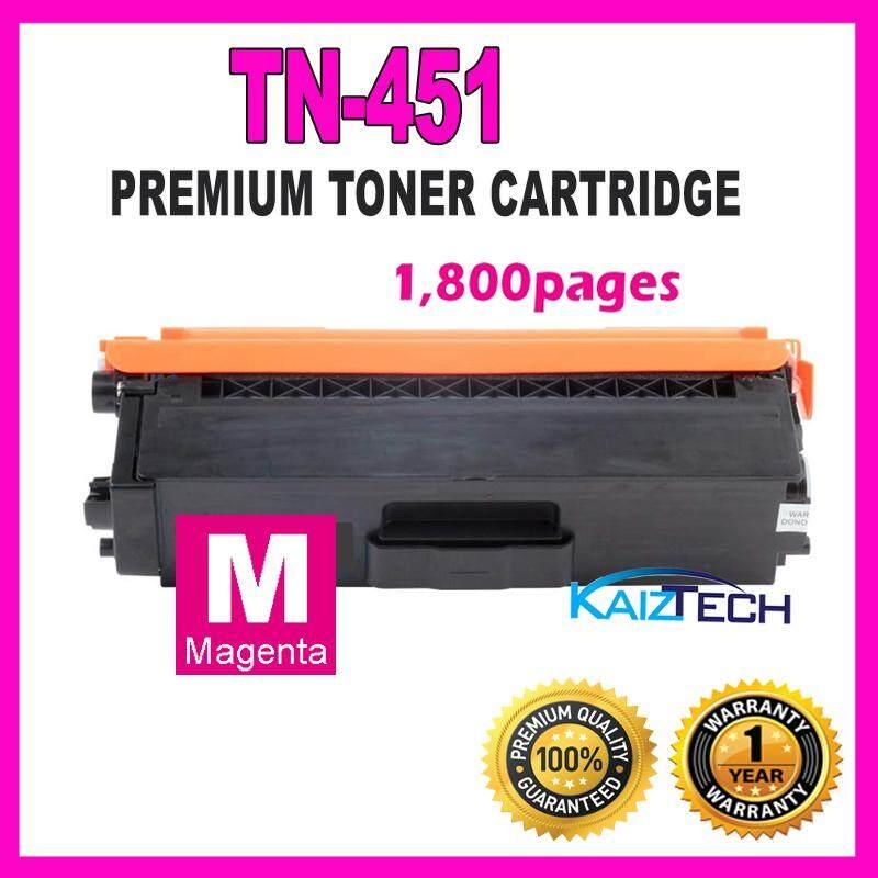 Brother TN-451 / TN451 Magenta Compatible Toner Cartridge - Brother HL-L8260CDN / HL-L8360CDW / MFC-L8690CDW / MFC-L8900CDW Printer
