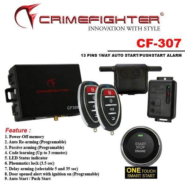 CRIMEFIGHTER CF307 1 WAY AUTO/PUSH START CAR ALARM SYSTEM