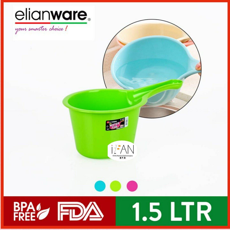 ELIANWARE E-182/183 Bathroom Dipper/Water Tub/Ladle, 1/1.5LTR