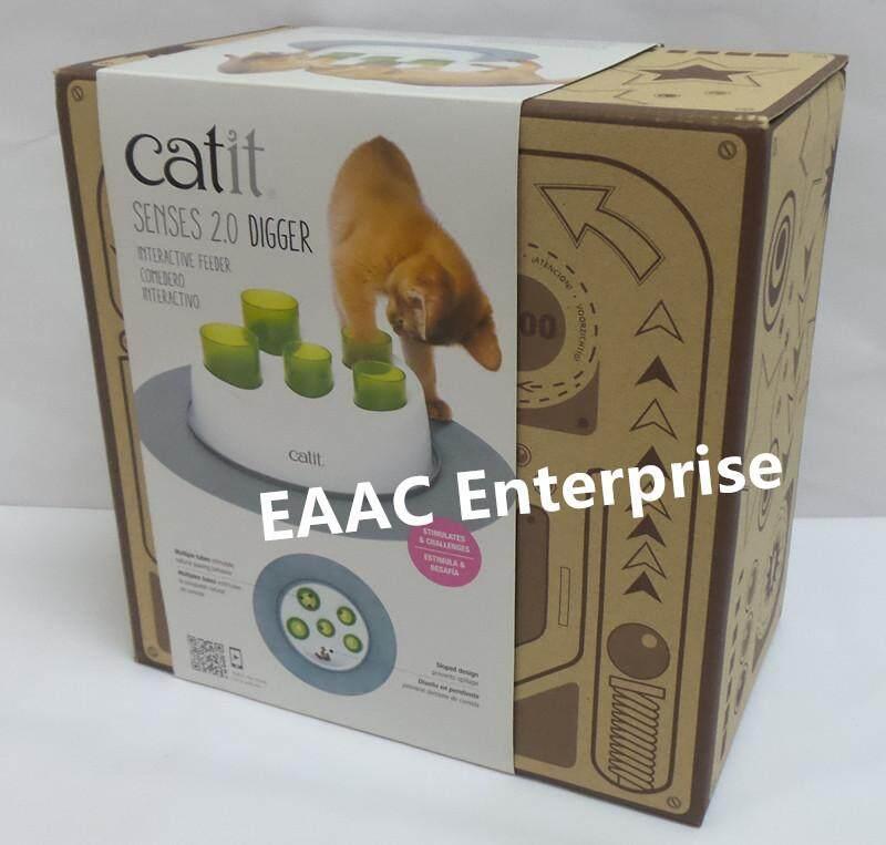 Catit Senses 2.0 Digger Food Bowl Container For Cat Kucing