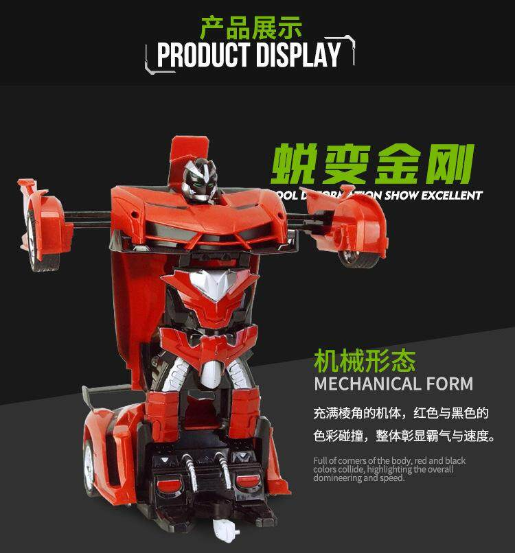 RECHARGEABLE 2 in 1 Car Transformation Robots Remote Control Deformation Car Toys for boys