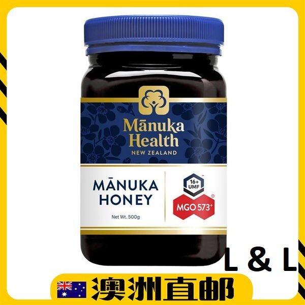 [Pre Order] Manuka Health MGO 573+ Manuka Honey ( 500G ) (Made in New Zealand)