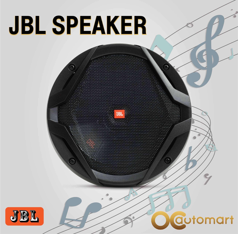 JBL GX Series GX608C 6.5 2-Way Component Speaker System with Polypropylene Cones (Pair) - Black - 70W RMS, 210W Peak
