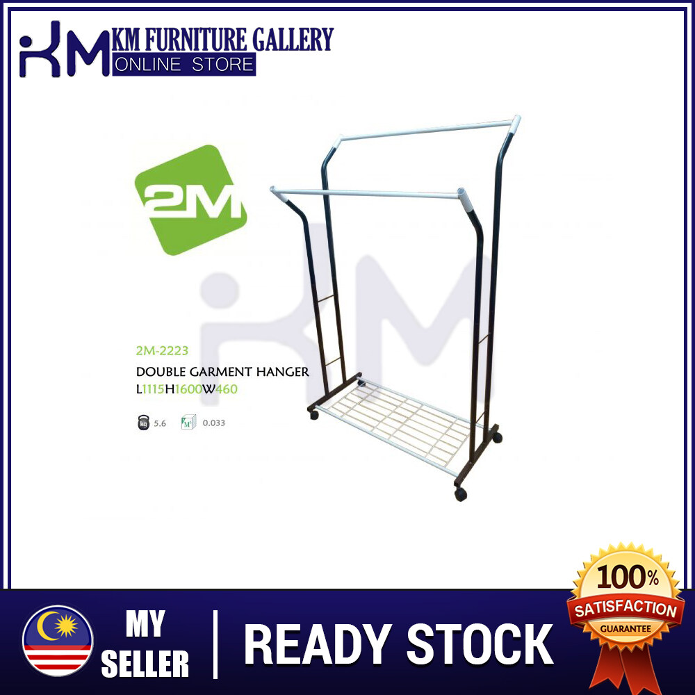 KM Furniture Gallery Double Garment Hanger