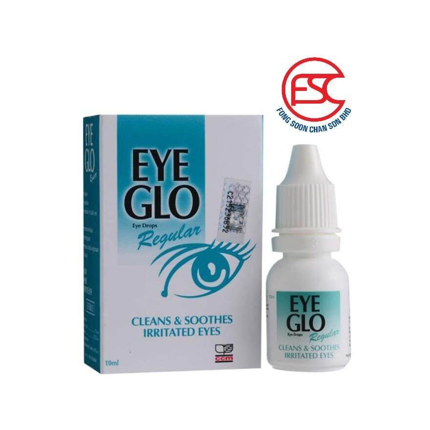 [FSC] Eye Glo Regular Eye Drops 10ml