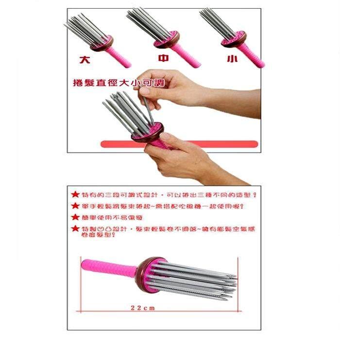 HAIRperone Airy Curl Brush Styler Tool Hair Comb Style DIY Curler Roller Tool DIY Wavy