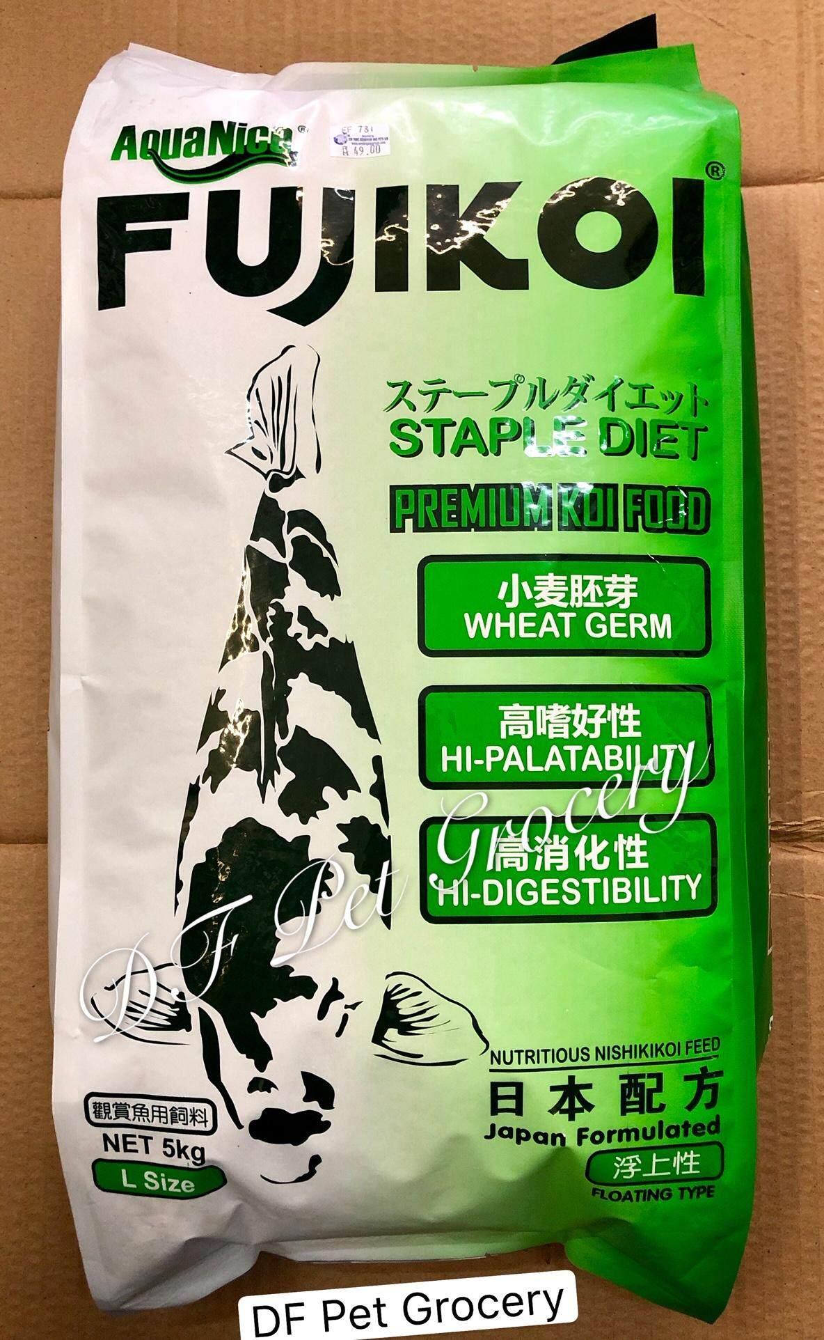 AquaNice Fujikoi Staple Diet Fish Food 5kg L Size (FF781)100% Original