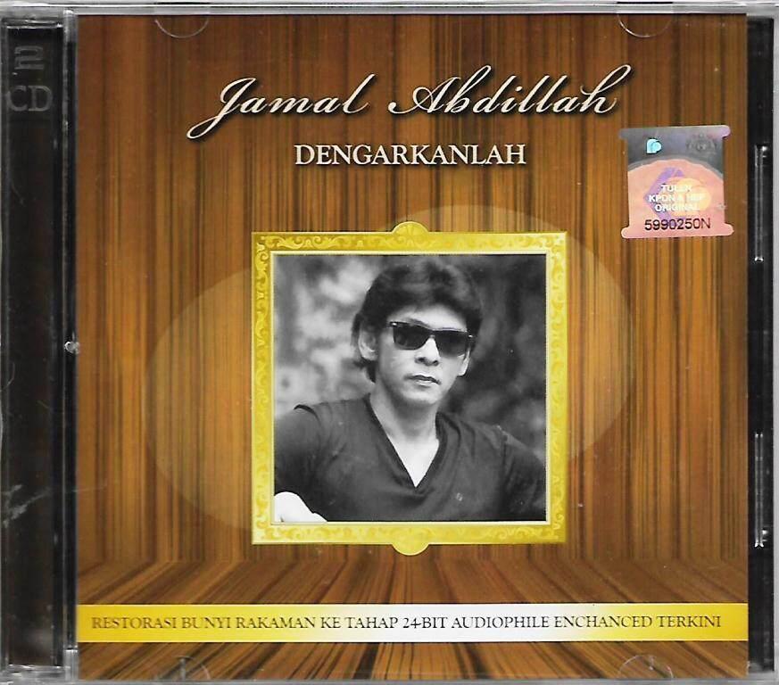 Jamal Abdillah Dengarkanlah 2CD 24 Bit Steigern Audiophile Mastered