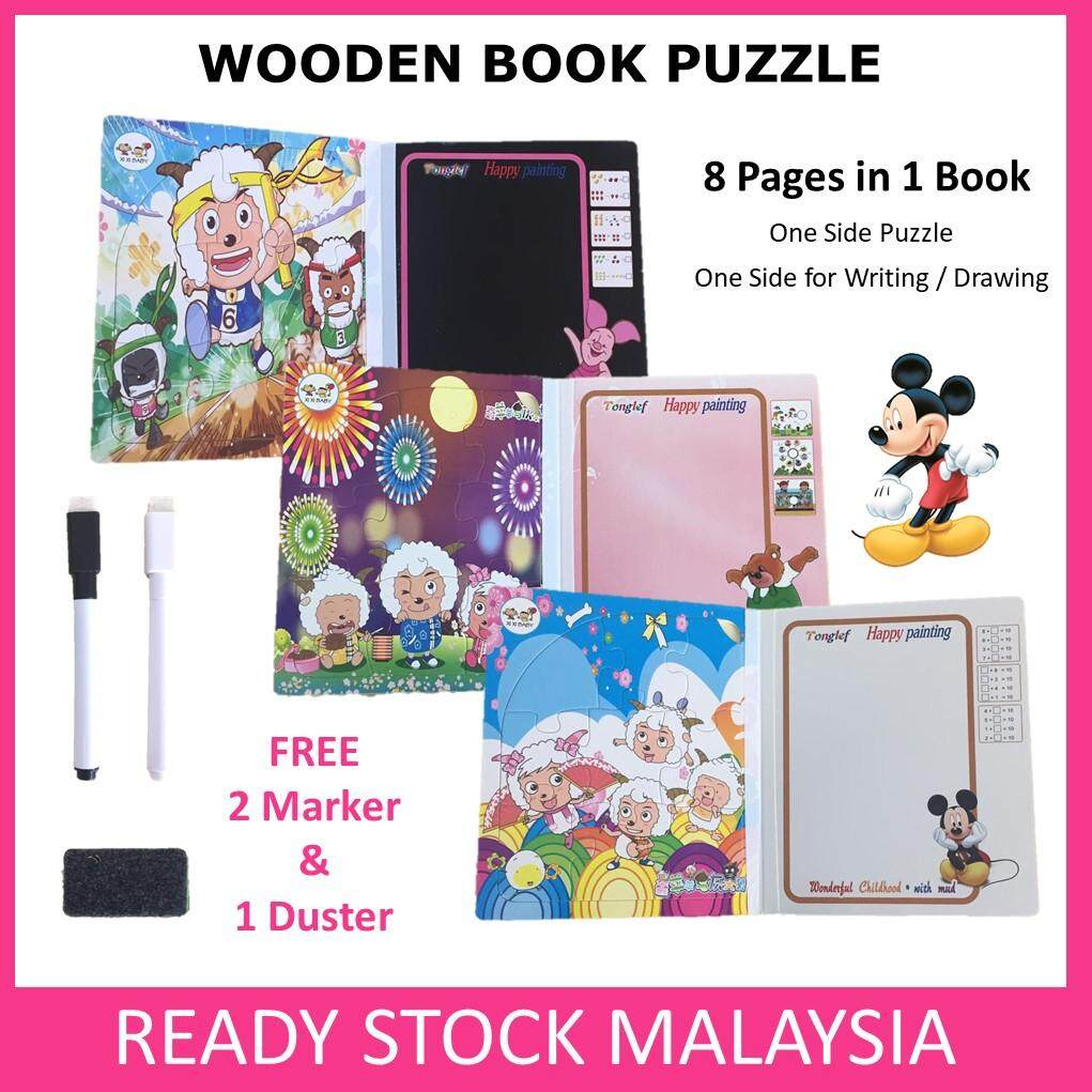 Wooden Book Puzzle 2 in 1 Kids Puzzles 8 Pages Book Early Learning Educational Toy baby toys