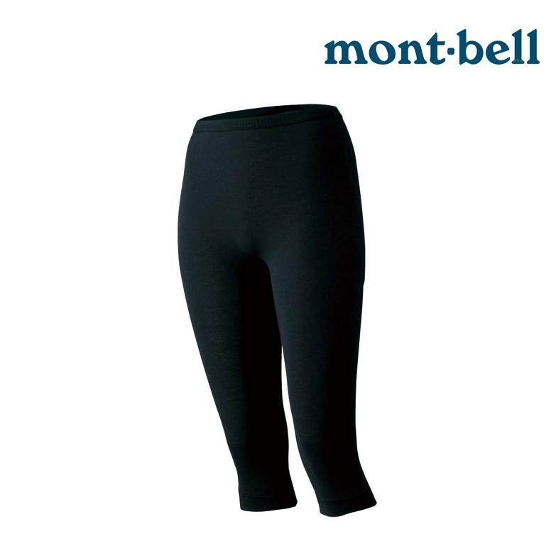 Montbell ZEO-LINE Light Weight Knee Long Tights Women's