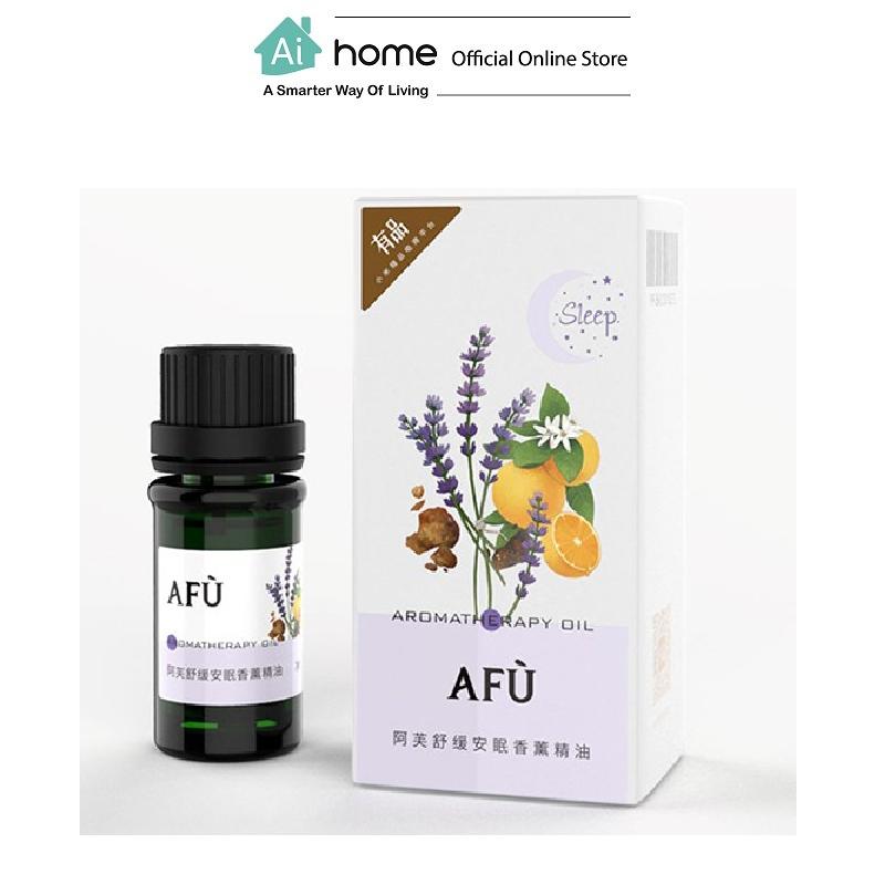 AFU Aromatherapy Oil 8ml [ Ai Home ]