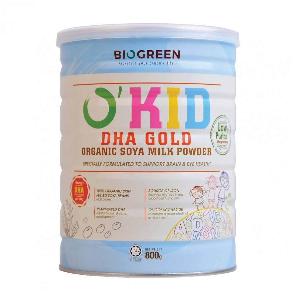 BIOGREEN O\'Kid DHA Gold Organic Soya Milk Powder (800g)