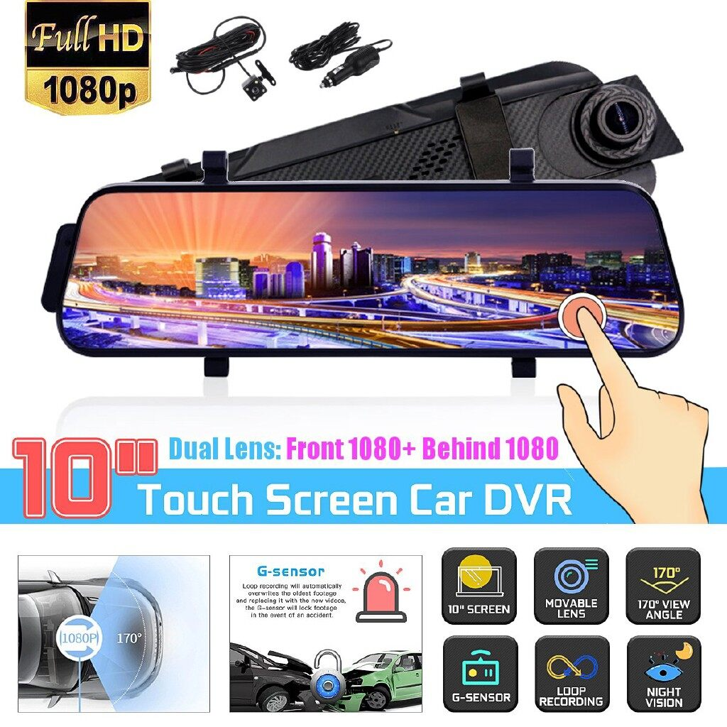 Vehicle Alarm Systems - 10'' Car DVR Rearview Mirror Dash Cam Camera Video Auto Driving Recorder - 1080+720