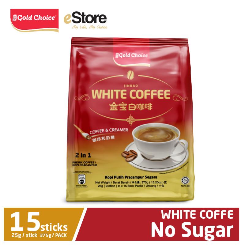 GOLD CHOICE JINBAO White Coffee Unsweetened - (25g X 15'S) [No Sugar] [2 FREE SACHETS PER PACK]