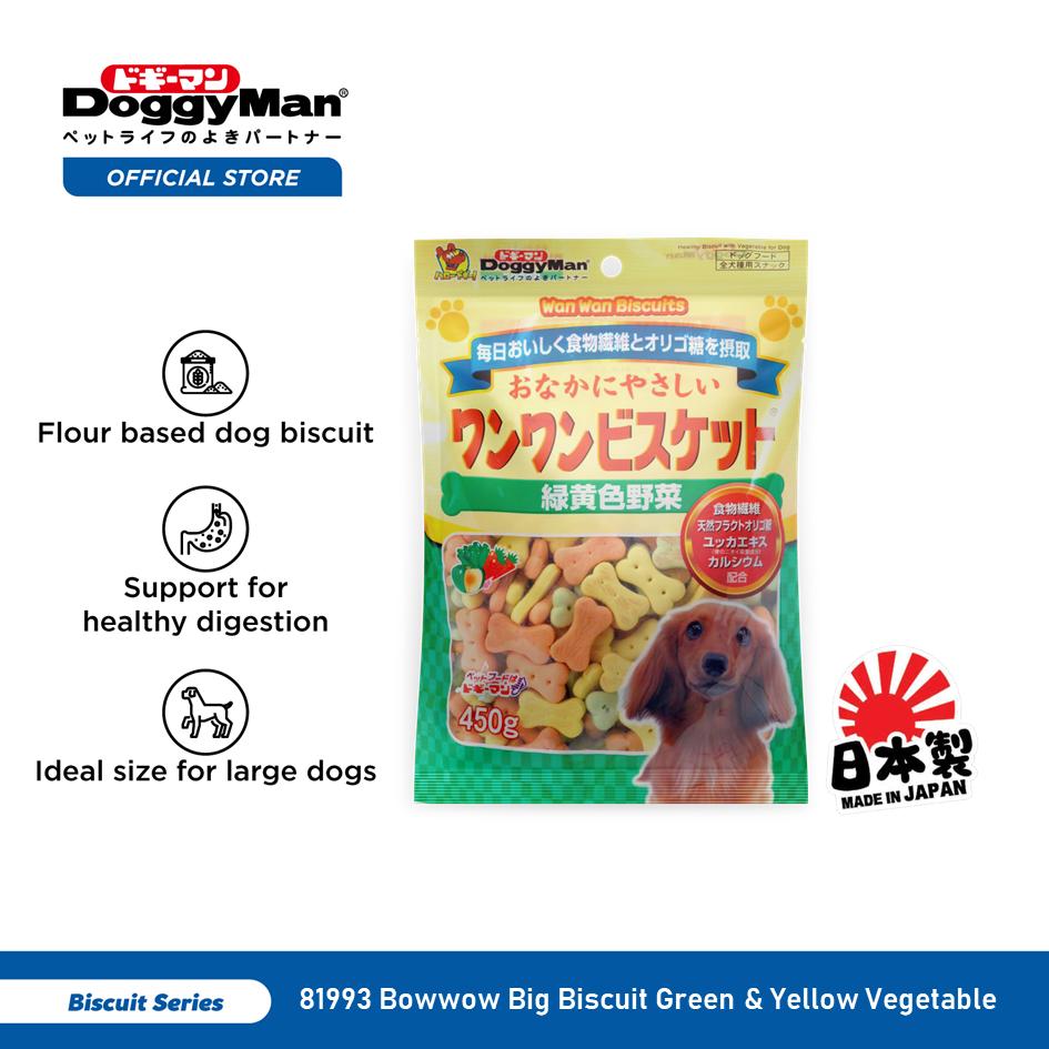 DoggyMan Bowwow Biscuit Green & Yellow Vegetable Big 450G [Dog Treat Snack Snek Anjing]