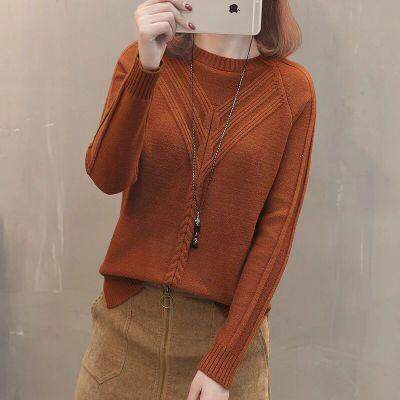 JYS Fashion Korean Style Women Knit Top Collection 512-8264